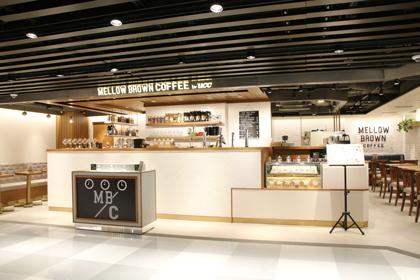 Ucc Coffee Aeon Kornhill Quarry Bay